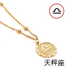 12 Zodiac Horoscope Crystal Constellation Gold Necklace Pendant Womens Jeweller Libra