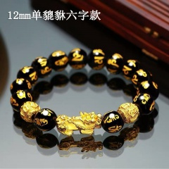 Pixu Beads Lucky Ward Off Evil Spirits Men's Bracelet BR20Y0033