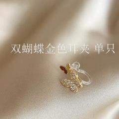 Silver single double butterfly earrings ER20Y0052-10
