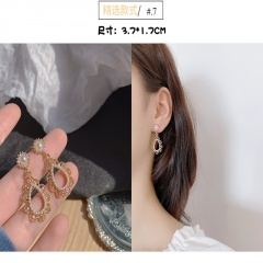 Fashion Earring ER20Y0246