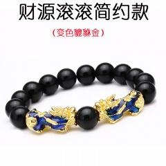 Sand Gold Temperature Change Color Brave Transfer Beads Evil Spirit Lucky Bracelet BR20Y0095-1