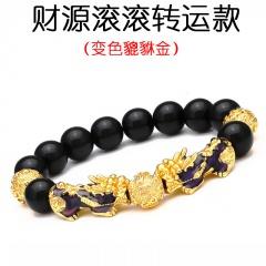 Sand Gold Temperature Change Color Brave Transfer Beads Evil Spirit Lucky Bracelet BR20Y0095-2