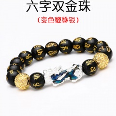 Color-changing Pixiu Six-character Mantra Transfer Beads Evil Spirits Lucky Bracelet BR20Y0096-2