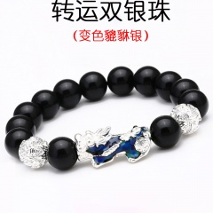 Color-changing Pixiu Six-character Mantra Transfer Beads Evil Spirits Lucky Bracelet BR20Y0096-4