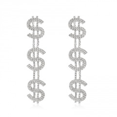 Silver Shinning Money Symbol Long Earring Silver