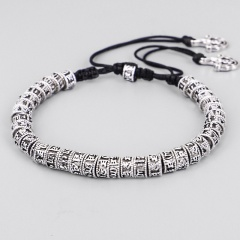 Fashion Beads Rope Adjustable Bracelets for Men Style 1