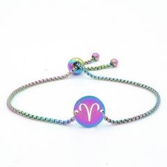 12 Constellation Symbol Stainless Steel Chain Bracelet Wholesale Aries