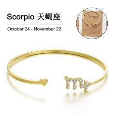 Gold 12 Constellation Diamond Open Bracelet Bangle with Card Scorpio