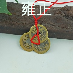 Hand-woven red rope feng shui auspicious coin necklace #1