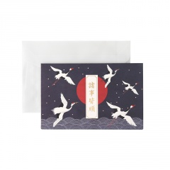 Creative blessing message card holiday card with envelope Everything goes well