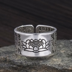 Vintage Buddhist Heart Sutra Lotus Copper Open Ring A