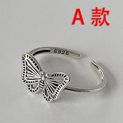 Open butterfly ring opening adjustable opp bag #A