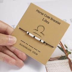 Twelve Constellation Black and White Rice Beads Password Paper Card Bracelet (Chain length: 16~28cm, paper jam: 8*8cm) Libra
